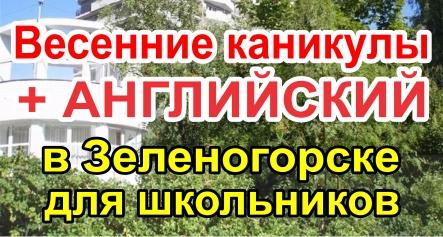 Санкт петербургская государственная